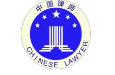中国律师徽章
